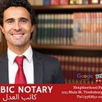 Arabic Notary Public