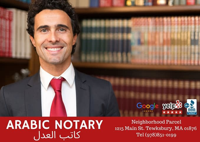 Arabic Notary Service In Massachusetts